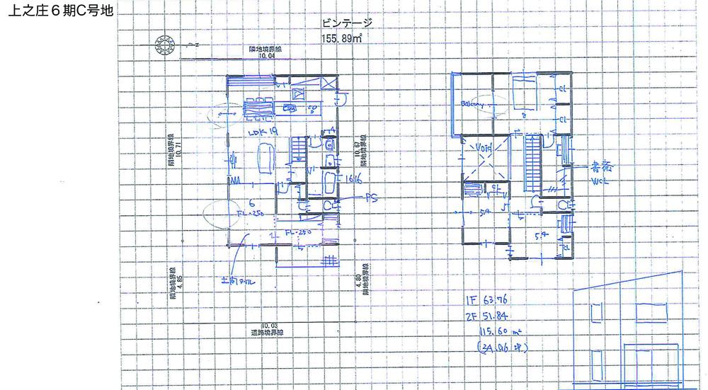 オリジナルブランドのプロジェクトが始動|桜井・橿原の分譲・注文住宅の日生ハウジング